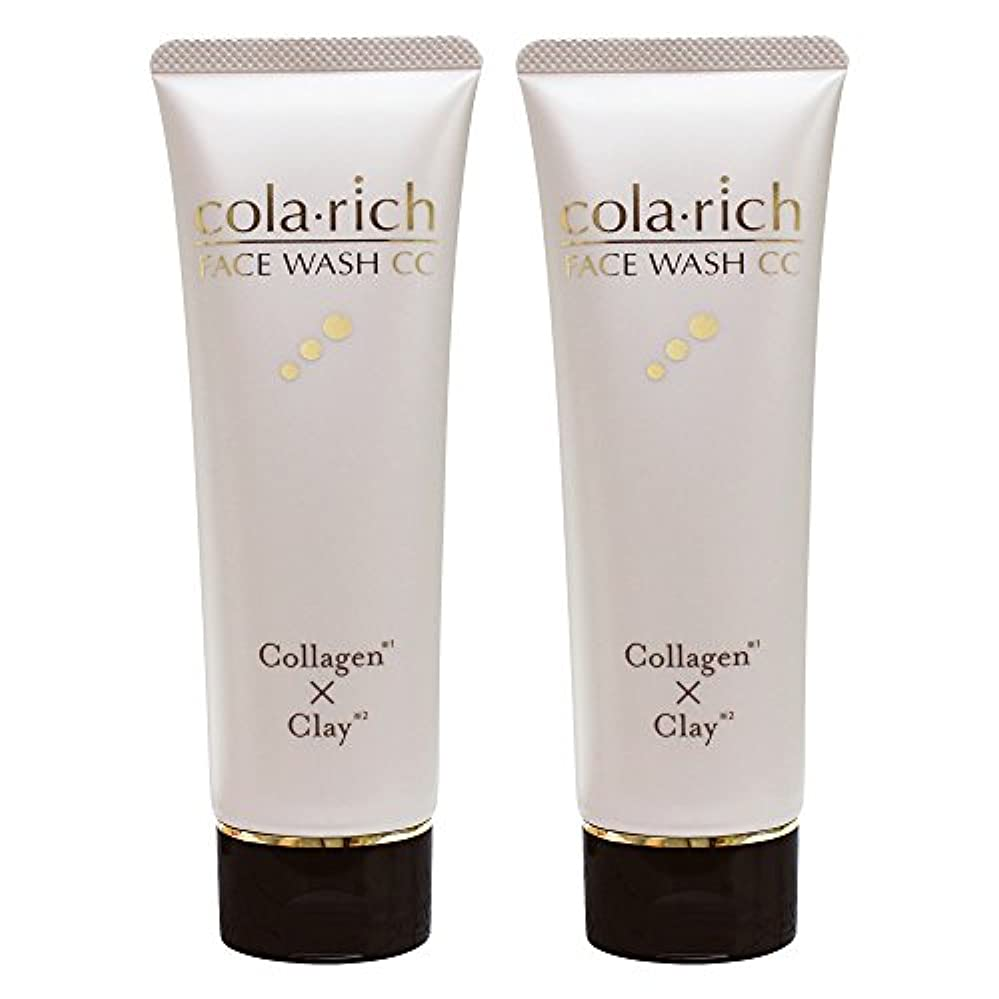 リーク最初一致コラリッチ コラーゲン配合美容液洗顔2本まとめ買い/フェイスウォッシュCC(1本120g 約1カ月分)キューサイ