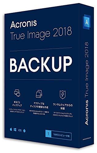 【Amazon.co.jp 限定】Acronis True Image 2018 1 Computer