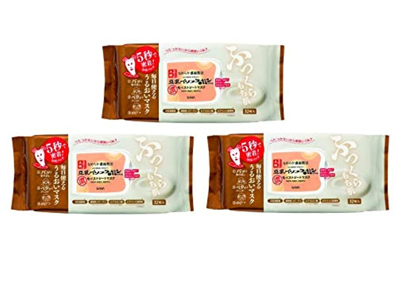 法律簡単に特殊豆乳イソフラボン モイストシートマスク 1個32枚入×3個セット サナ なめらか本舗