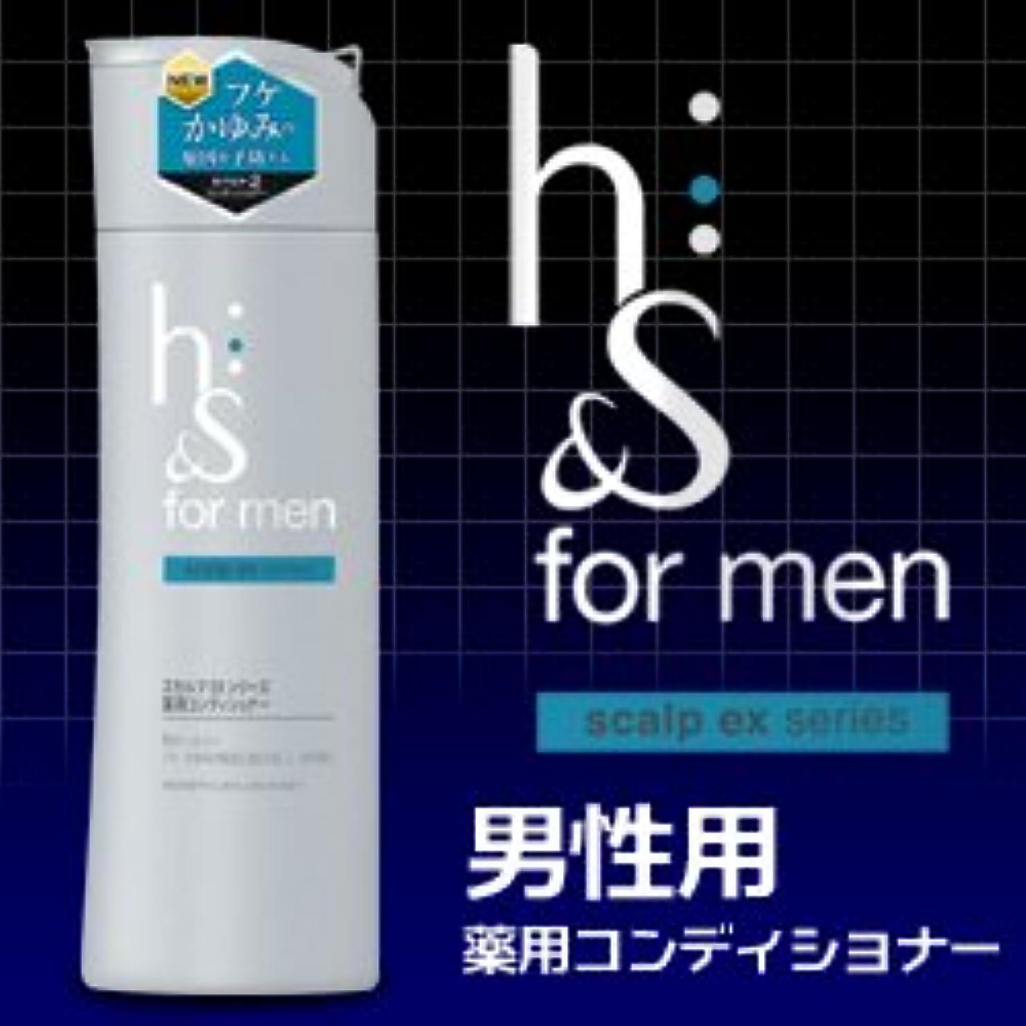 ハードウェア期間してはいけません【P&G】  男のヘッドスパ 【h&s for men】 スカルプEX 薬用コンディショナー 本体 200g ×20個セット