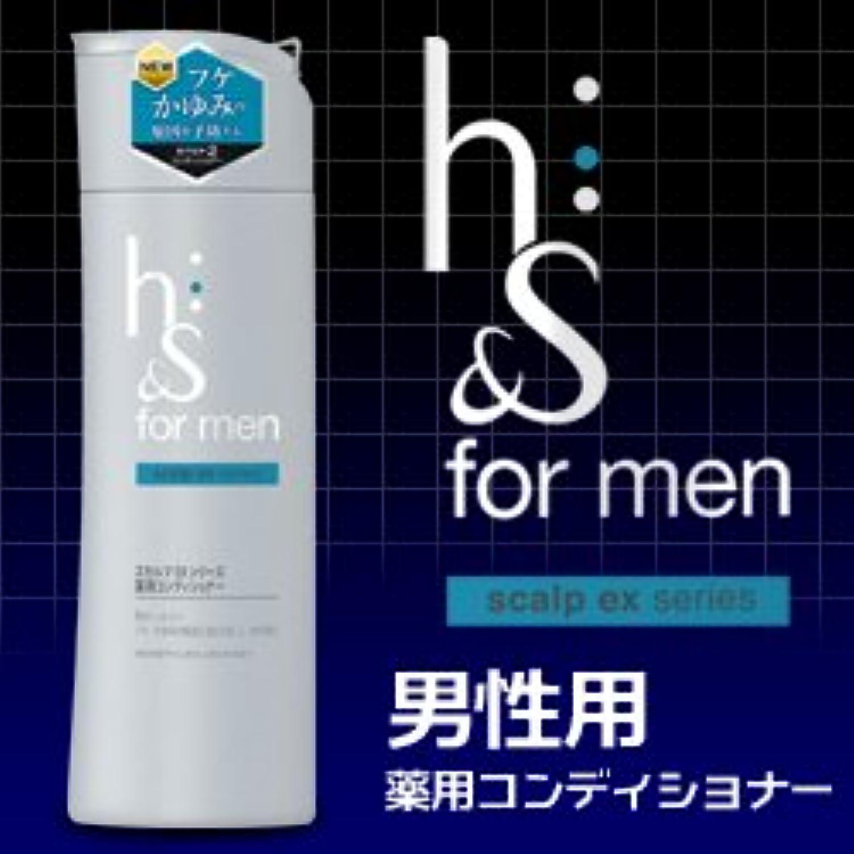 【P&G】  男のヘッドスパ 【h&s for men】 スカルプEX 薬用コンディショナー 本体 200g ×20個セット