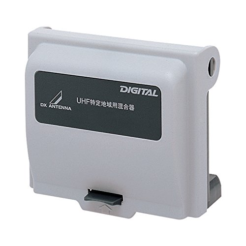DXアンテナ CS/BS・UHFデュアルブースター  GCU433D1