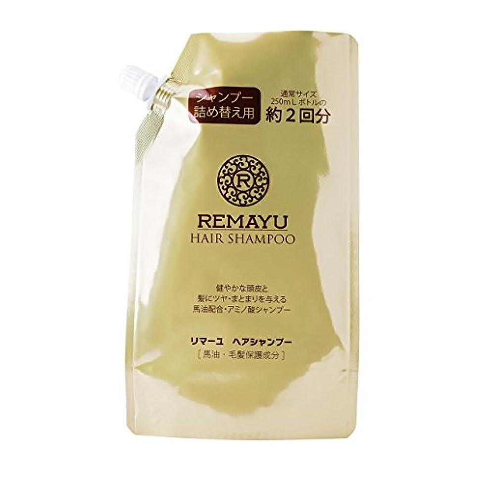 チーズ二週間出発するリマーユヘア シャンプー 詰め替え用 500ml リバテープ製薬 日本製 馬油 ばゆ バーユ フケ 詰め替え 植物性 無添加 頭皮 やさしい 育毛 健康 ダメージヘア Re馬油