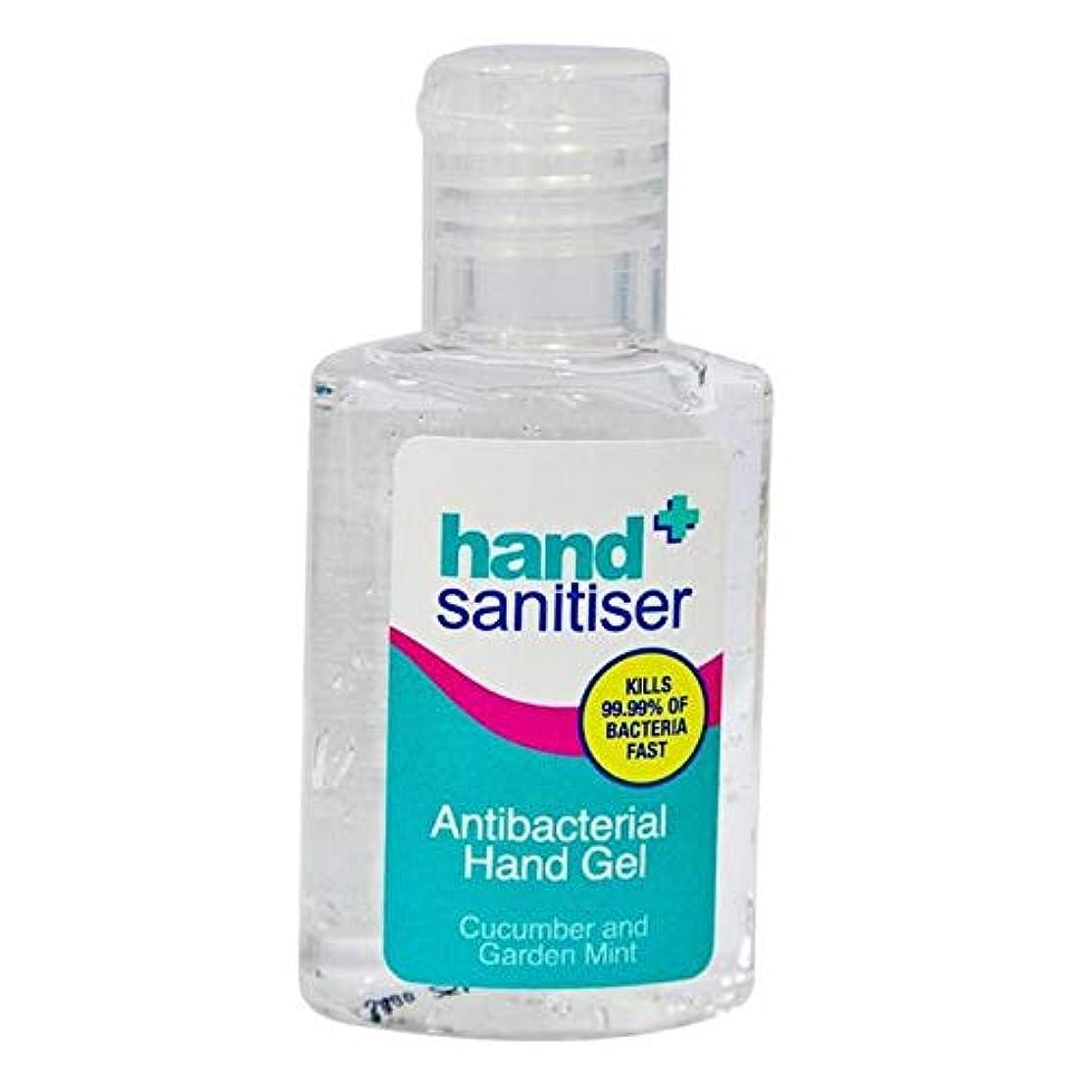 プラス研磨剤ファンシー[Safe & Sound] 安全&サウンド手の消毒剤の50ミリリットル - Safe & Sound Hand Sanitiser 50ml [並行輸入品]