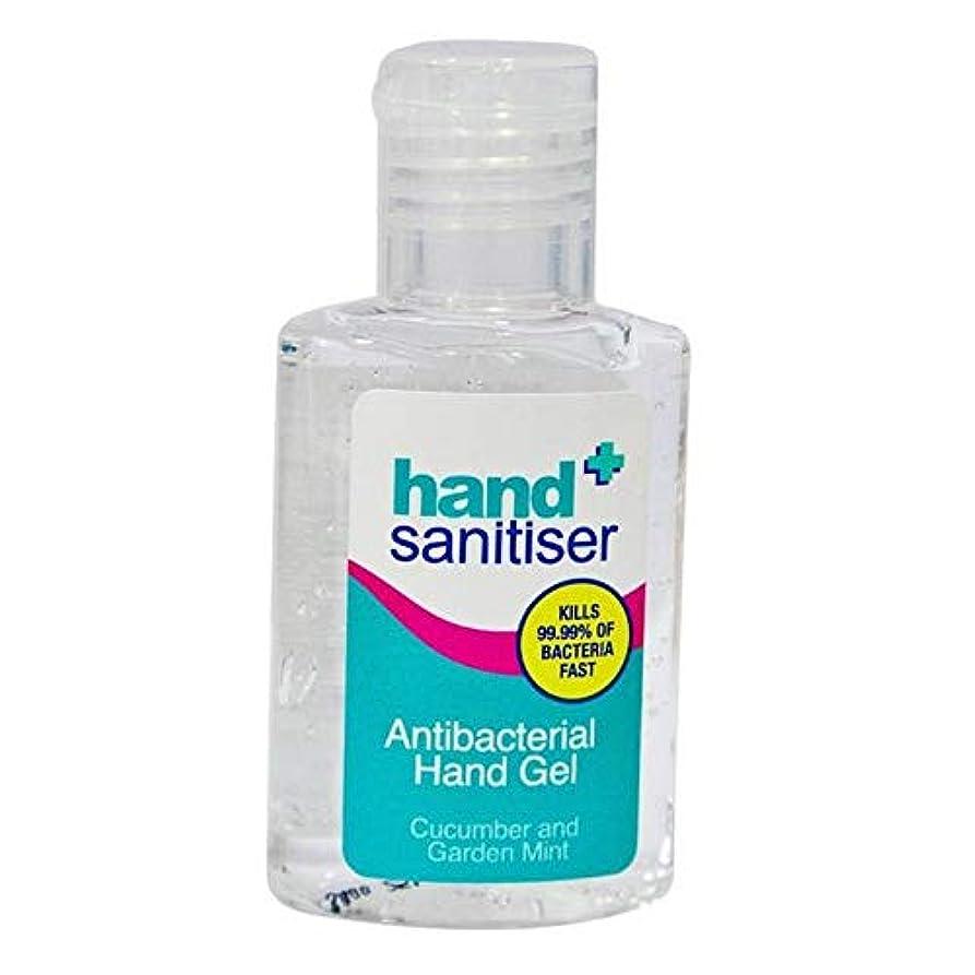 学校の先生したがって擬人化[Safe & Sound] 安全&サウンド手の消毒剤の50ミリリットル - Safe & Sound Hand Sanitiser 50ml [並行輸入品]