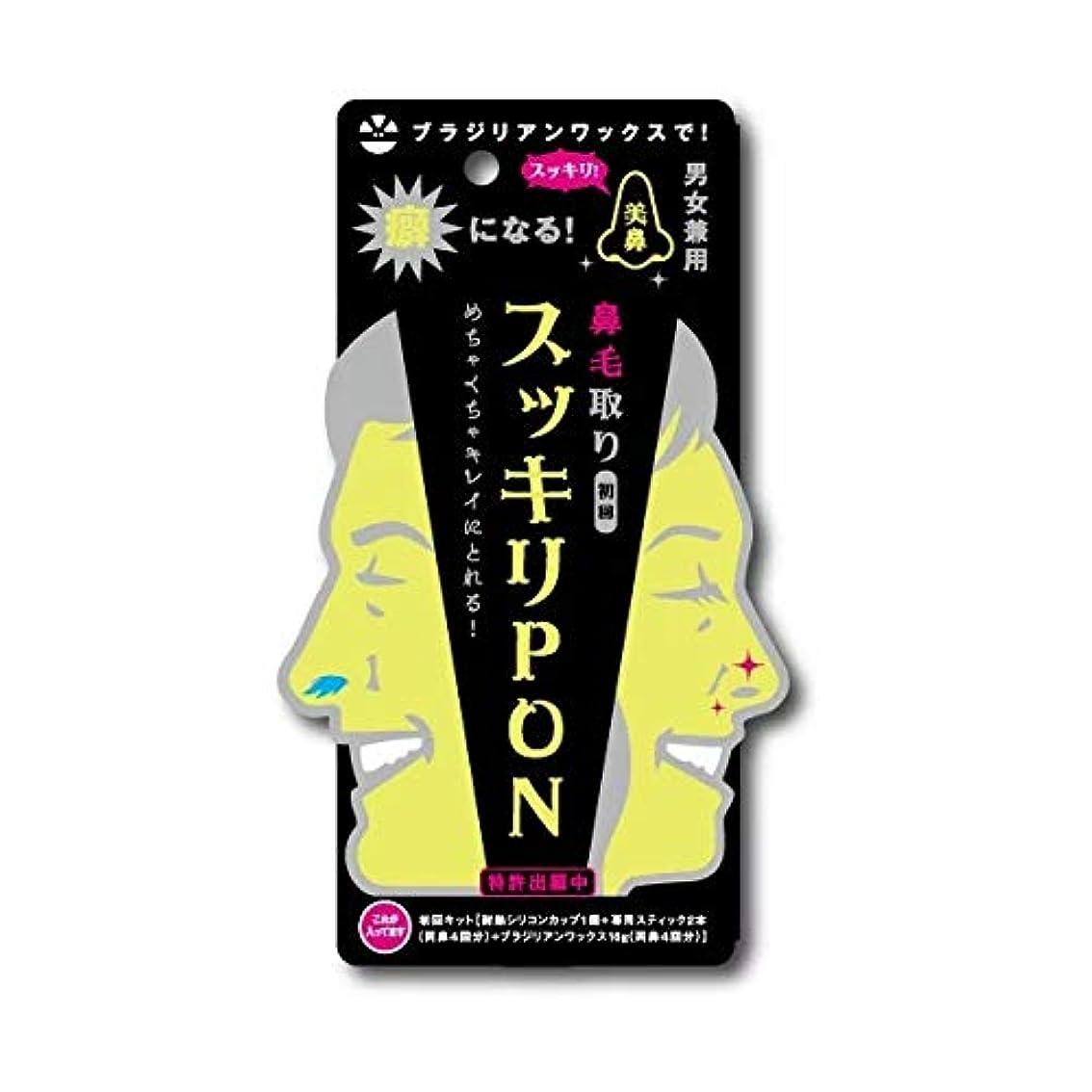 分カウント弓スッキリPON 初回セット