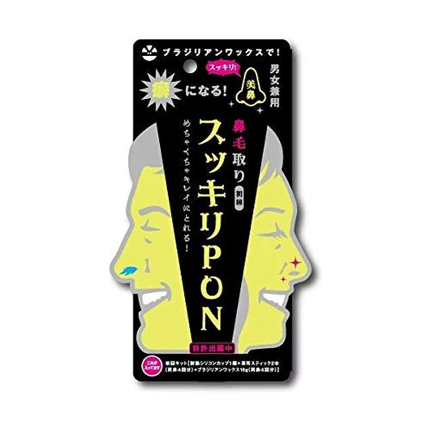 初心者レルムウガンダスッキリPON 初回セット