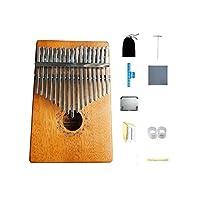 HUIJUNWENTI 親指ピアノ、17キーのポータブルカリンバ、初心者のポータブル機器に最適、家族や友人への最高の贈り物