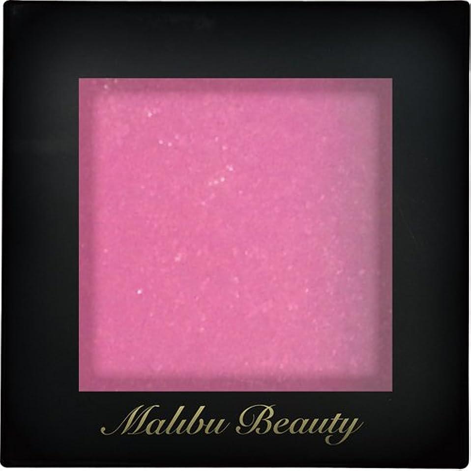 見通し存在王室マリブビューティー シングルアイシャドウ ピンクコレクション05 MBPK-05 フューシャピンク (1.6g)
