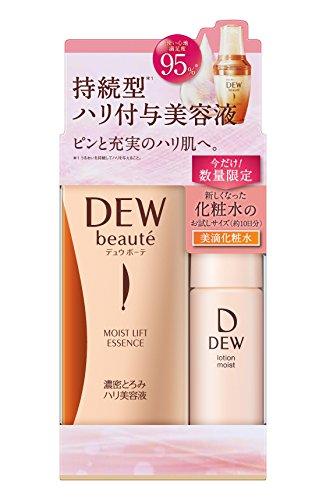 DEWボーテ モイストリフトエッセンスセット45g 美容液