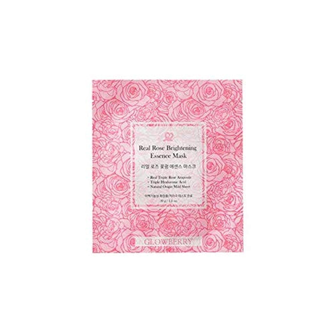 ヒギンズルーム領事館[Glowberry] グローベリー リアル ローズ ブライトニング エッセンス マスク 10枚 [並行輸入品]