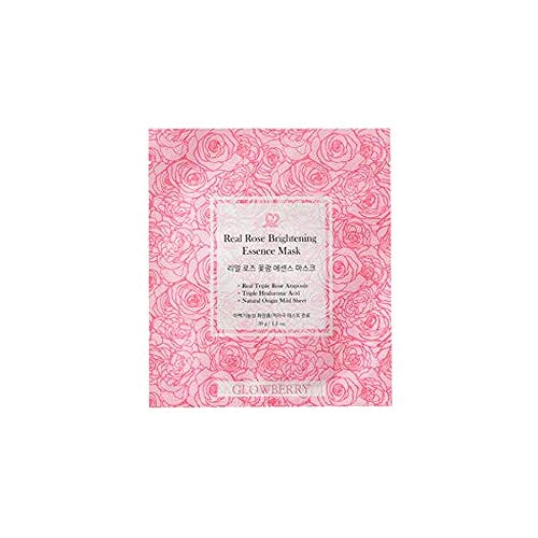 適用する精神繊毛[Glowberry] グローベリー リアル ローズ ブライトニング エッセンス マスク 10枚 [並行輸入品]