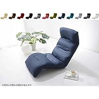 【日本製】・リクライニング付きチェアー座椅子・和楽の雲・下・タスクネイビー