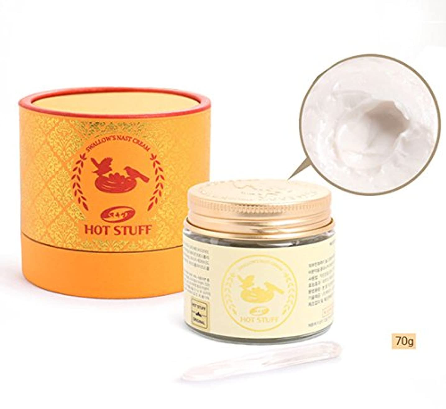 可聴ハッピー可聴[Hot Stuff] スワローズネストクリーム70g/弾力、潤い/韓国化粧品/Swallow's Nest Cream 70g/elasticity, moisturizes/Korean Cosmetics [並行輸入品]
