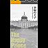 幸福の王子 (新訳PLUSシリーズ)