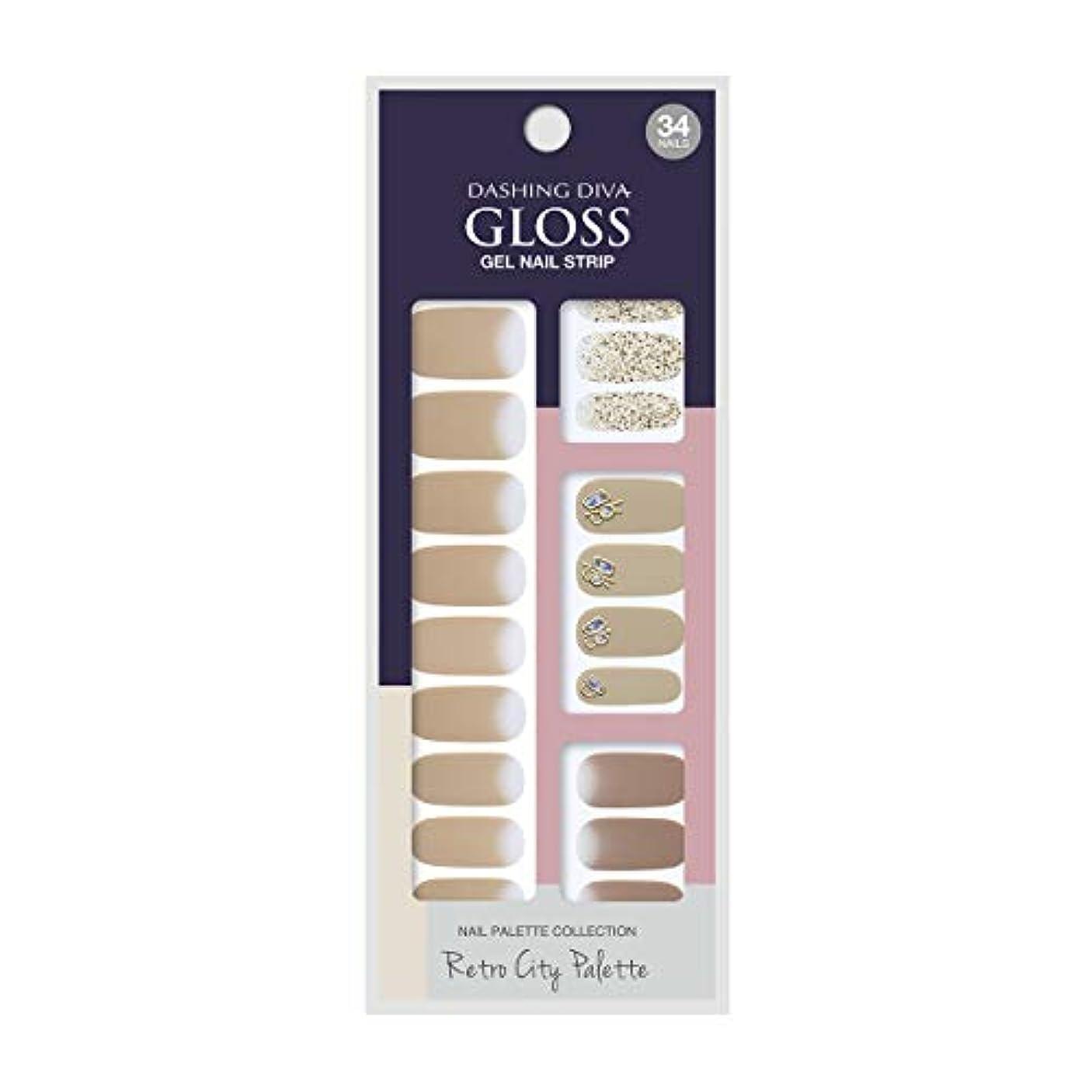 大腿ベット性別ダッシングディバ グロスジェル ネイルストリップ DASHING DIVA Gloss Gel Nail Strip GVP83 -DURY+ オリジナルジェル ネイルシール Yesterday