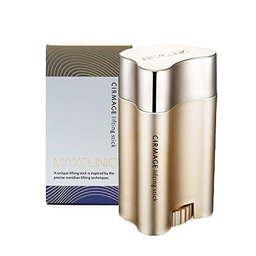 スケート管理する衛星MAXCLINIC マックスクリニック サーメージ リフティング スティック 23g(Cirmage Lifting Stick 23g)/Direct from Korea/w free Gift Sample [並行輸入品]