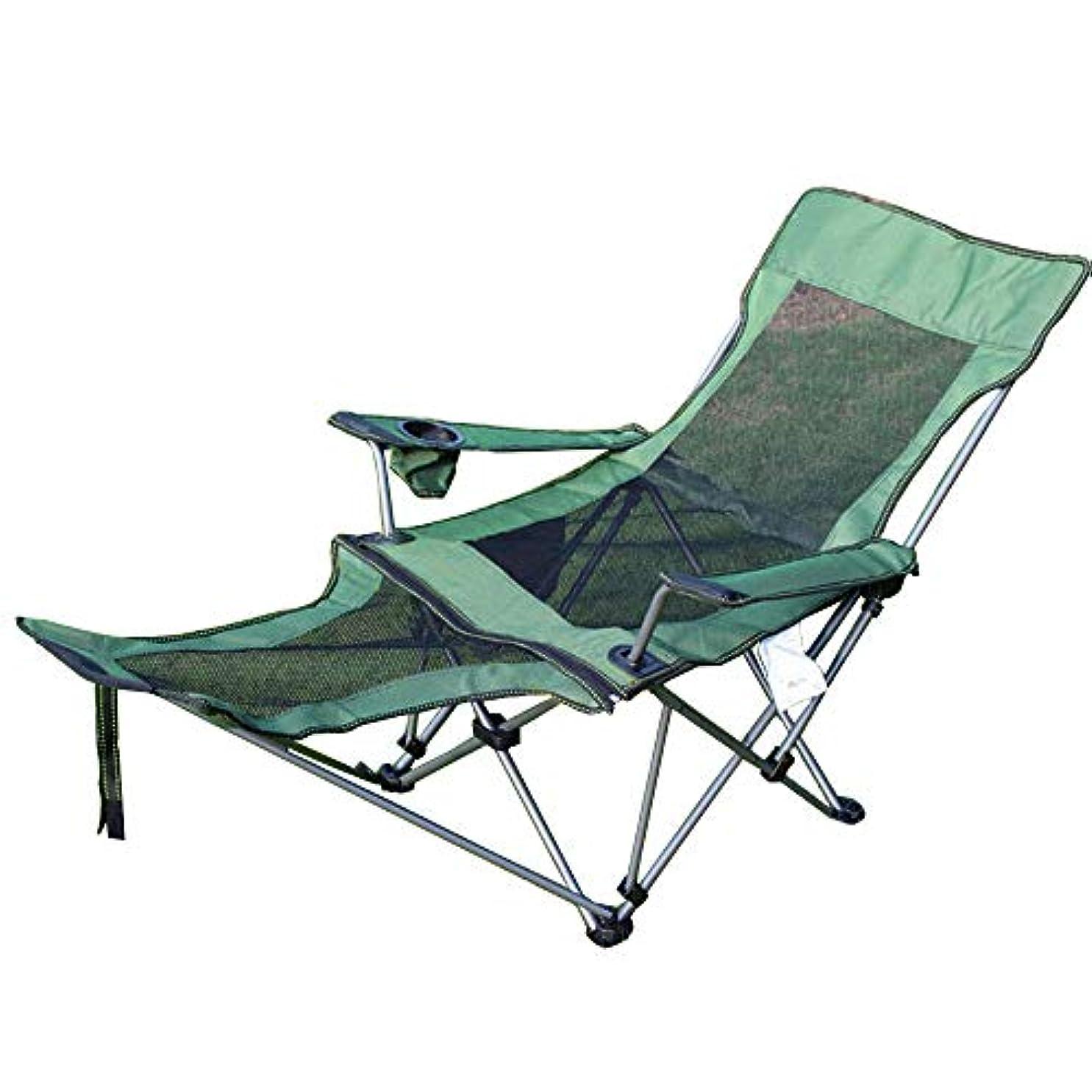 準備する制限する怠惰アウトドア チェア 折りたたみ椅子 枕付き 耐荷重140kg 収納バッグ付 お釣り 登山 携帯便利 キャンプラウンジチェア