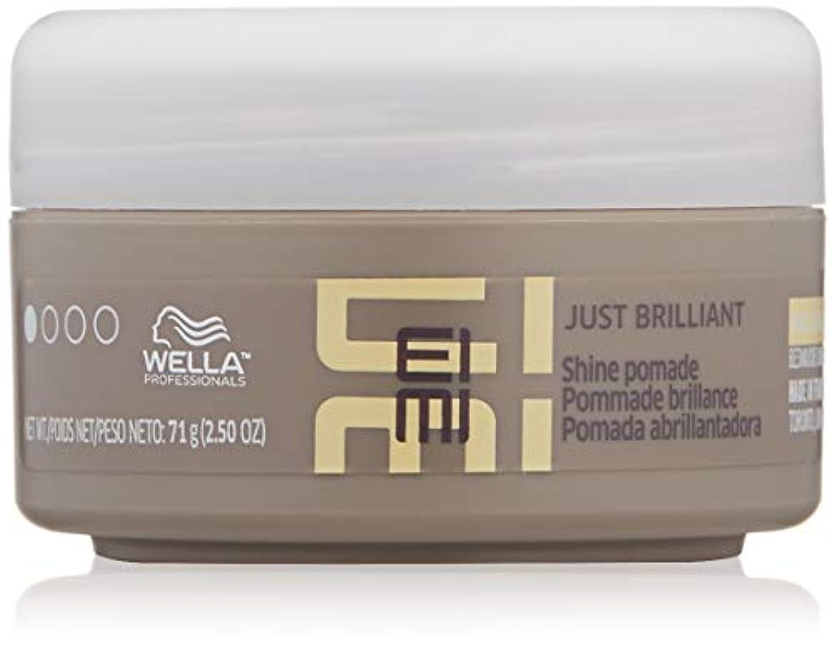 割り当てるお気に入り商標Wella EIMIジャストブリリアントシャインポマード71gと/ 2.5オンス 2.5オンス