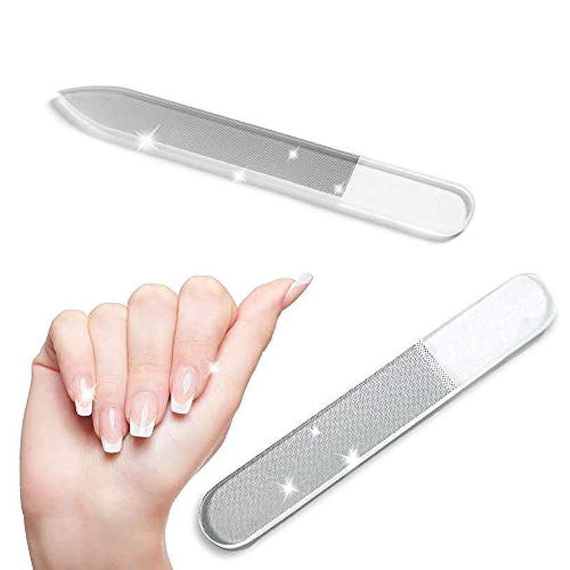 ルアー三角ゆり【お得な2点セット】爪やすり ガラス 爪磨き ツヤ出し ケース付属 ネイルシャイナー