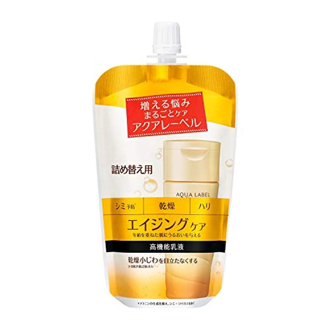 バングふくろう劇的アクアレーベル バウンシングケア ミルク (詰め替え用) 117mL 【医薬部外品】