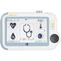チェックミー・プロB 携帯型心電計/パルスオキシメーター/SpO2トレンド/体温計/歩数計 (フロスティグレー)