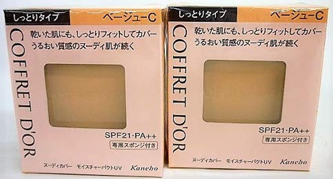 キャリッジ証人傾向[2個セット]コフレドール ヌーディカバー モイスチャーパクトUV ベージュC 9.5g入り×2個