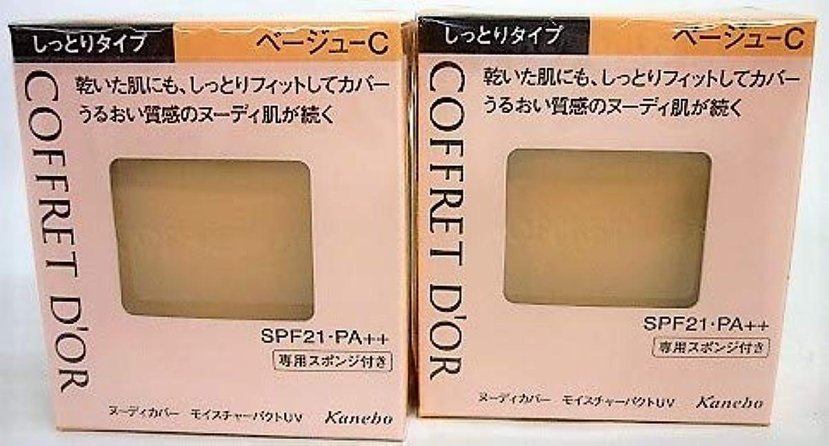 韓国締める豊かにする[2個セット]コフレドール ヌーディカバー モイスチャーパクトUV ベージュC 9.5g入り×2個