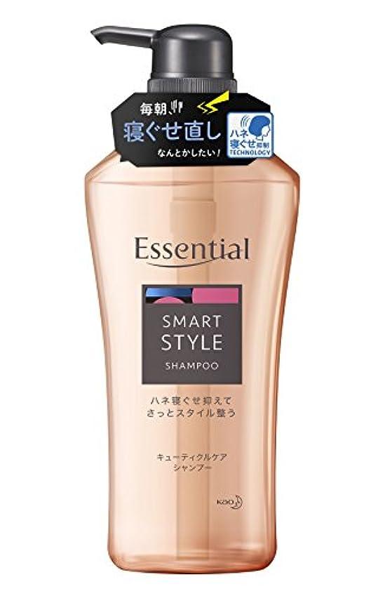 ブラウザ人質賞賛エッセンシャル スマートスタイル シャンプー ポンプ 480ml