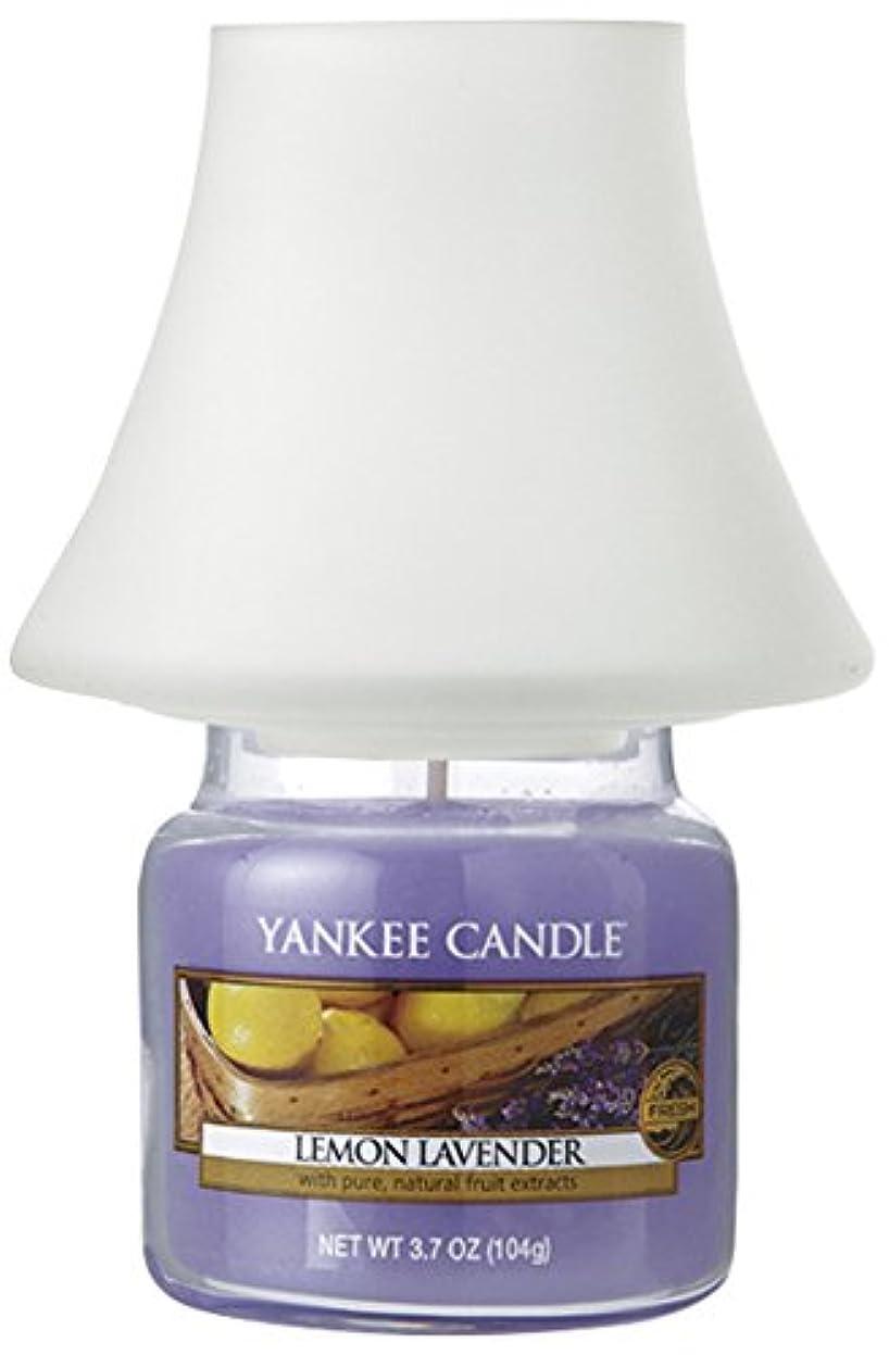 好ましい寂しい反動YANKEE CANDLE ヤンキーキャンドル ネオシェードSキャンドルセット レモンラベンダー