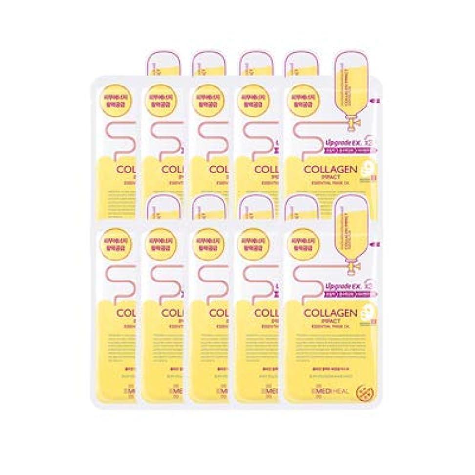 その後世界記録のギネスブック上に(プレゼント) Mediheal Collagen Impact REX (メディヒール) エッセンシャルマスクパック10枚セット/コラーゲンインパクト/ [並行輸入品]