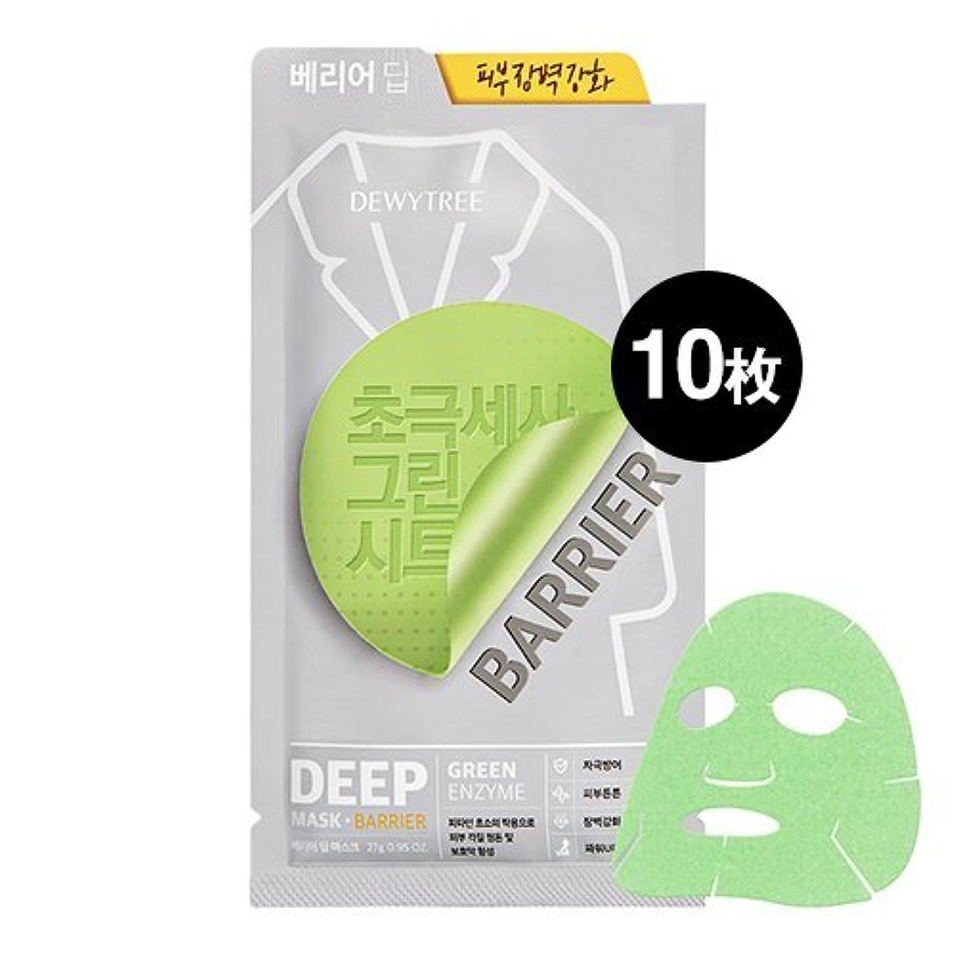 道に迷いました不毛の拮抗する(デューイトゥリー) DEWYTREE バリアディープマスク 10枚 Barrier Deep Mask 韓国マスクパック (並行輸入品)