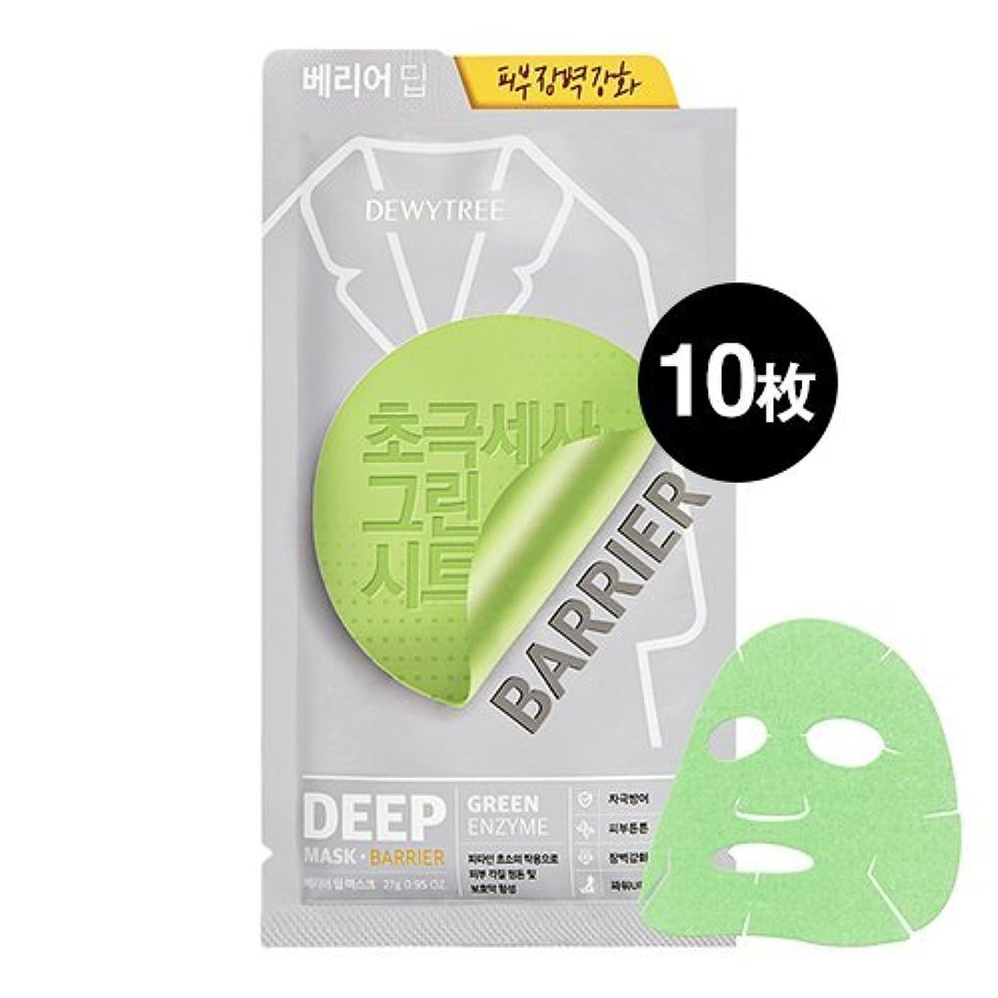 経由で定説クレデンシャル(デューイトゥリー) DEWYTREE バリアディープマスク 10枚 Barrier Deep Mask 韓国マスクパック (並行輸入品)