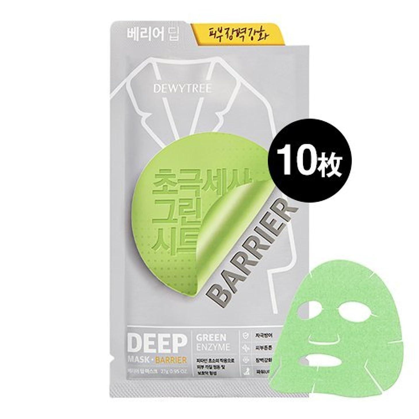 二週間敬意を表する繊細(デューイトゥリー) DEWYTREE バリアディープマスク 10枚 Barrier Deep Mask 韓国マスクパック (並行輸入品)