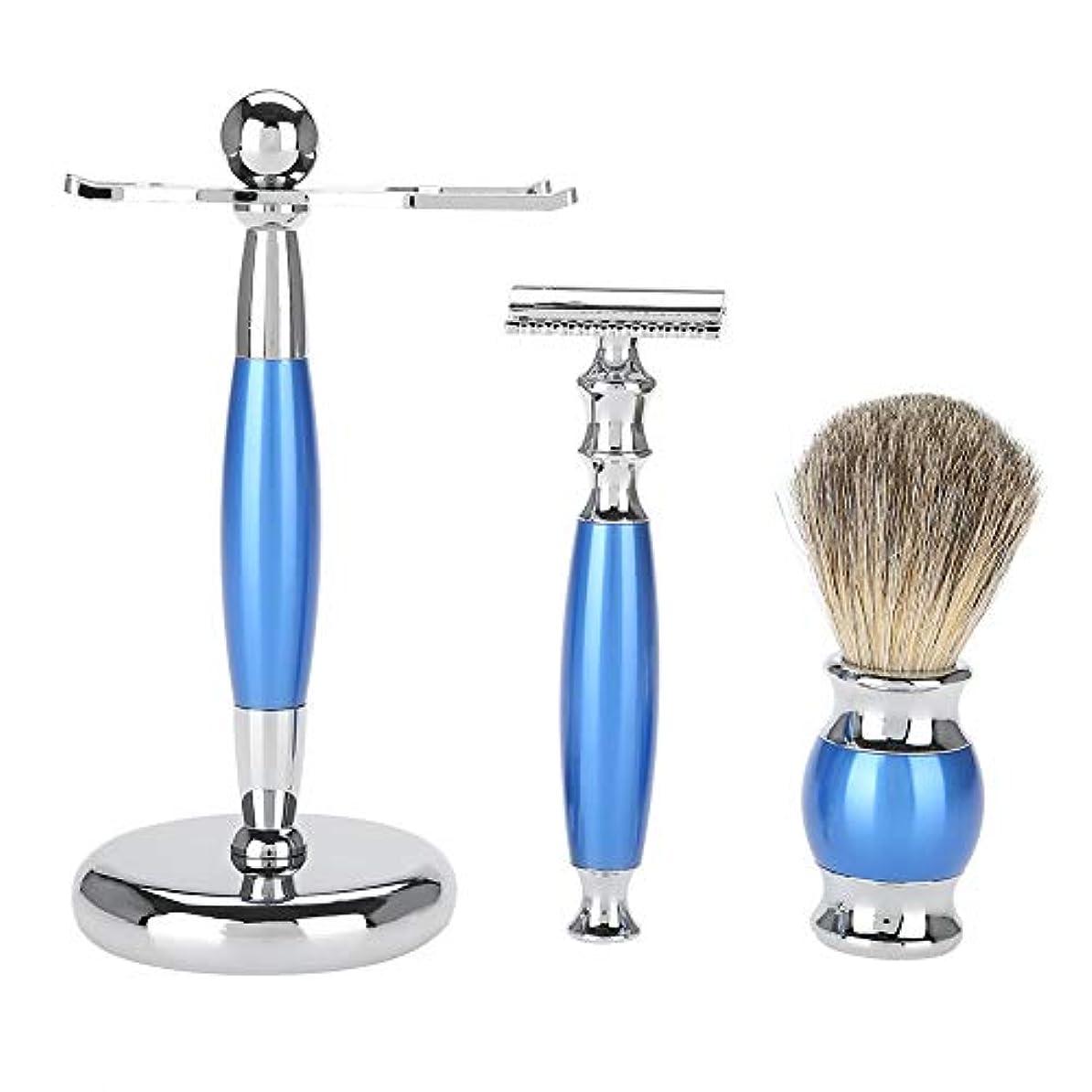 コンデンサーヘロイン素晴らしきひげ剃りセット安全剃刀ブラシスタンドラックホルダー (青)