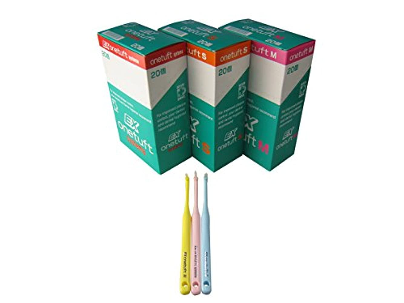 最大限固体一時的デント ワンタフト EX 歯ブラシ 4本セット systema