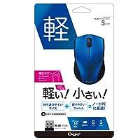Digio2 小型 無線 3ボタン BlueLED マウス ブルー 48481