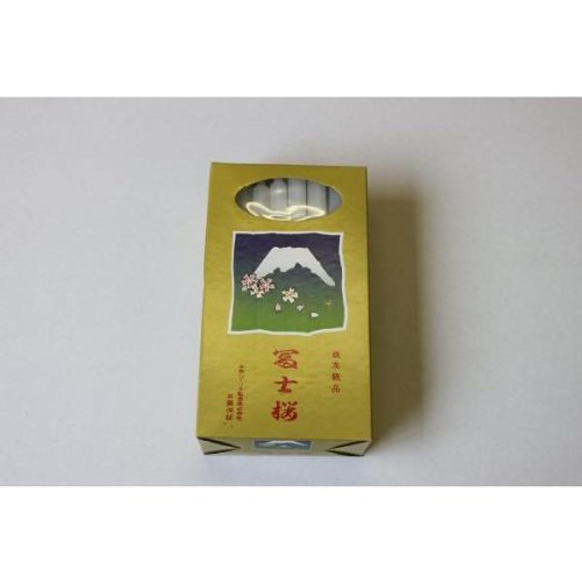 そして生態学アラブ富士桜ローソク3号40本入り