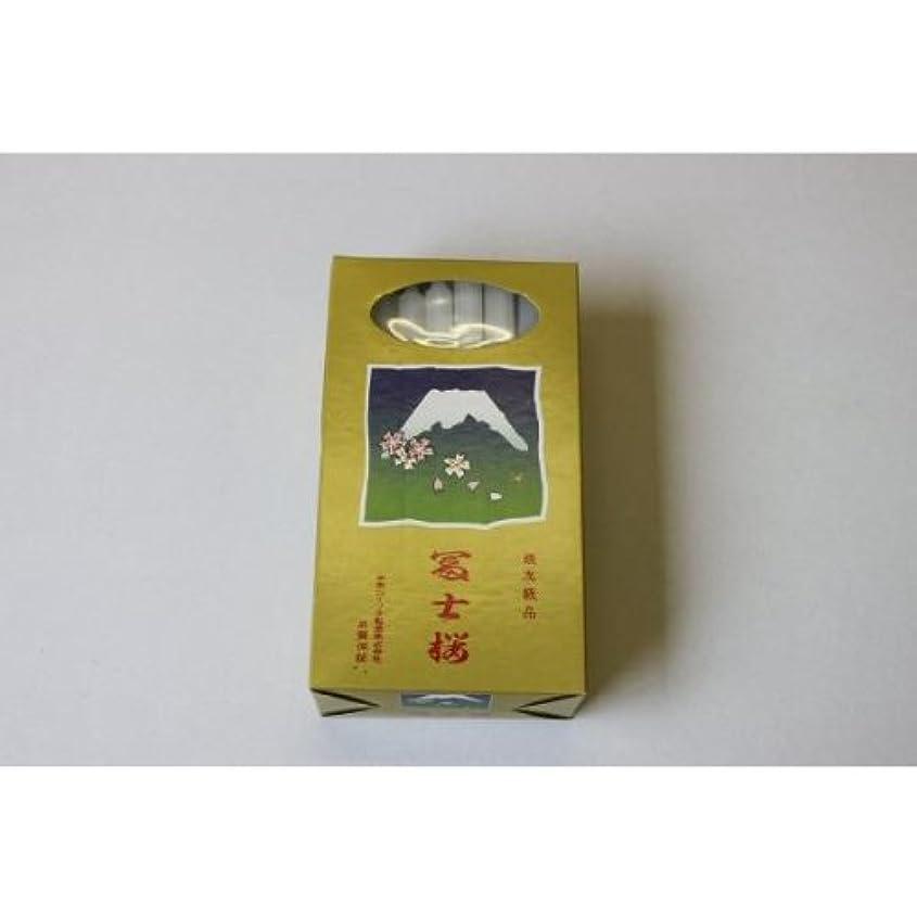 富士桜ローソク3号40本入り