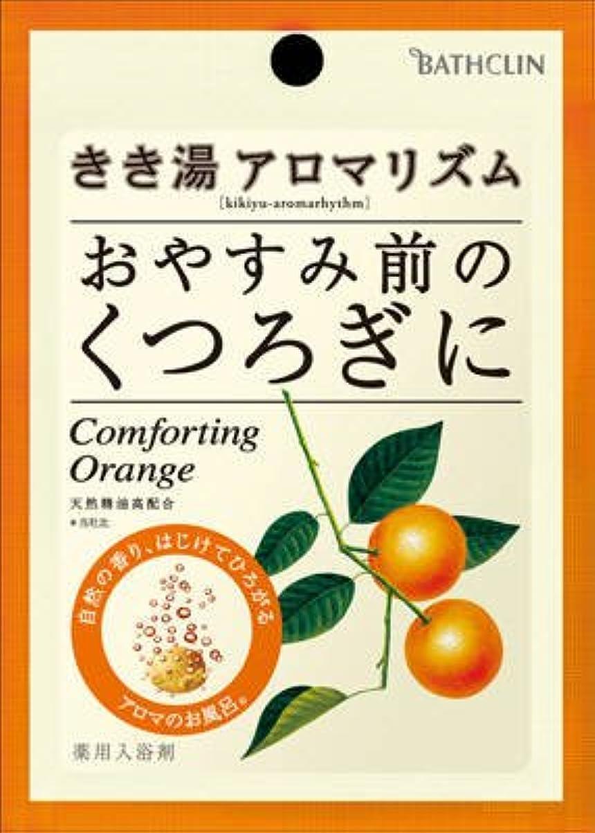 刺激するつぶやき腹バスクリン きき湯 アロマリズム コンフォーティングの香り 30g×120点セット (4548514135895)