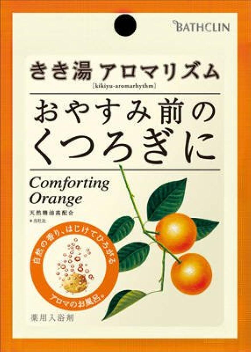 子豚知人釈義バスクリン きき湯 アロマリズム コンフォーティングの香り 30g×120点セット (4548514135895)