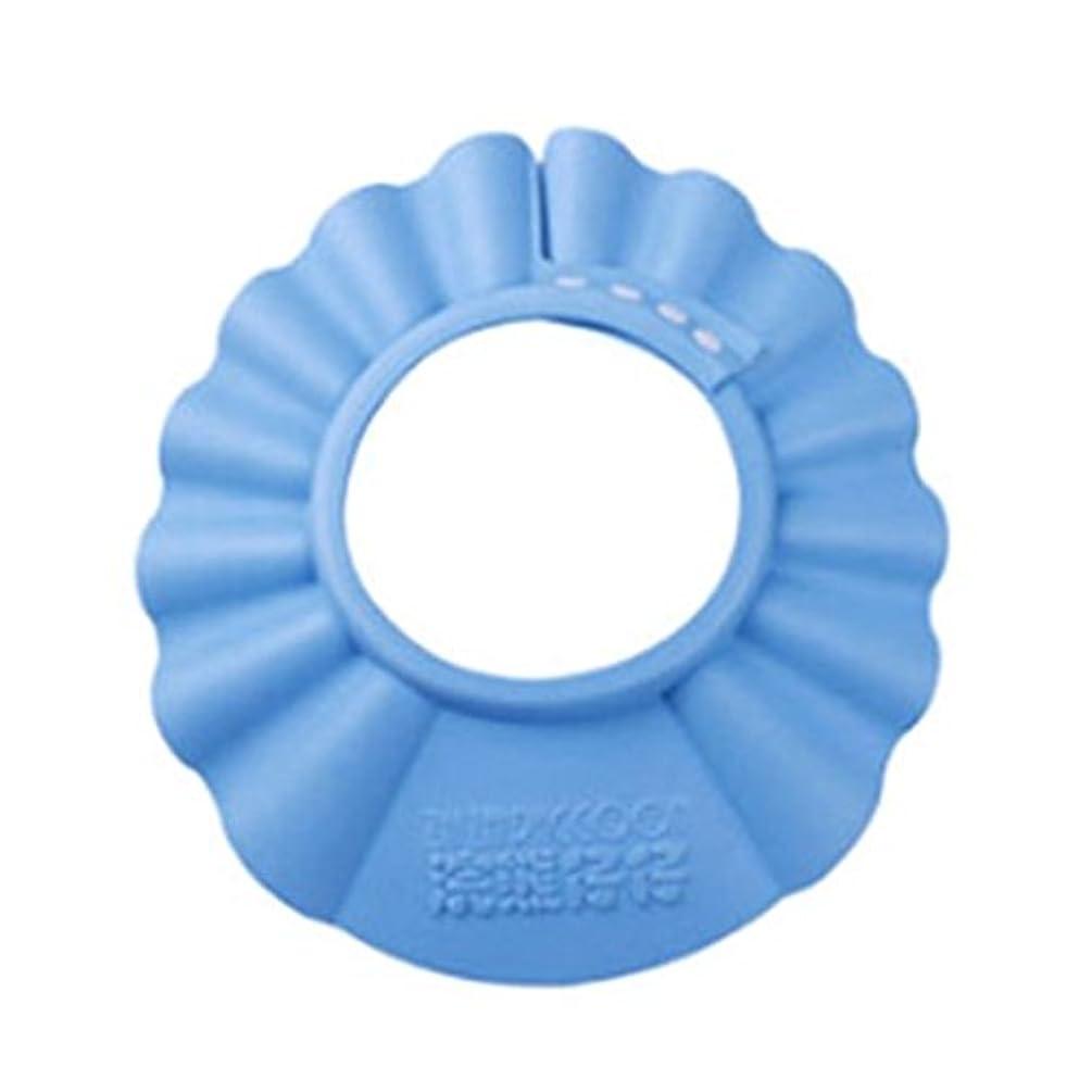 薄いローブ伝説Davcor Moring シャンプーハット 子供 洗髪用帽子 樹脂 サイズ 調整可能 お風呂 防水帽 水漏れない全3色 (ブルー )