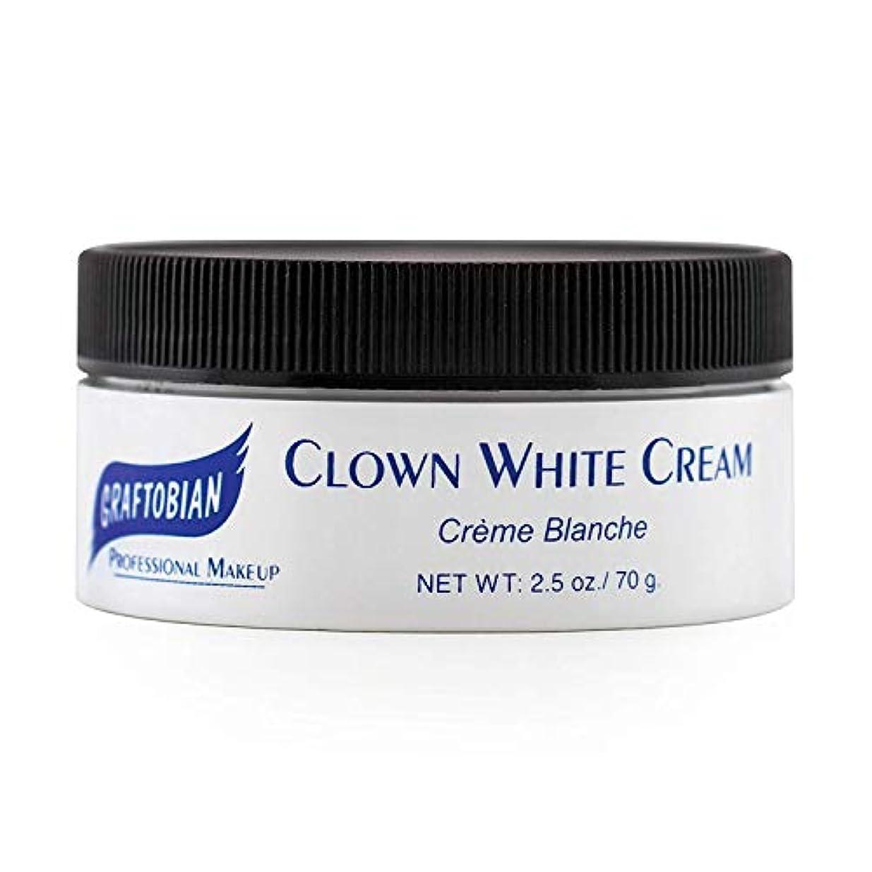 製品徐々に無許可Clown White Creme Foundation (2.5 oz.) ピエロホワイトクリームファンデーション(2.5オンス)?ハロウィン?クリスマス?2.5 oz.