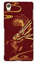 Coverfull 水龍神 design by DMF/for Xperia X Performance SO-04H・SOV33・502SO/docomo・au・SoftBank DSO04H-ABWH-151-M937