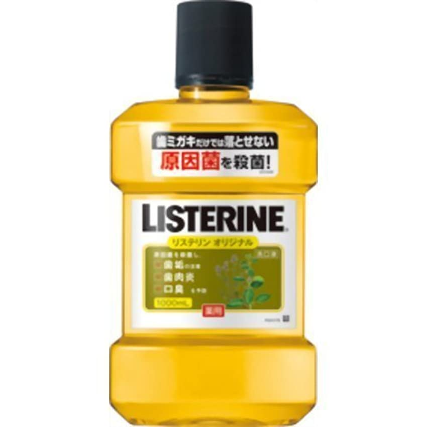 お肉患者これまで薬用リステリン オリジナル 1000ml ×3個セット