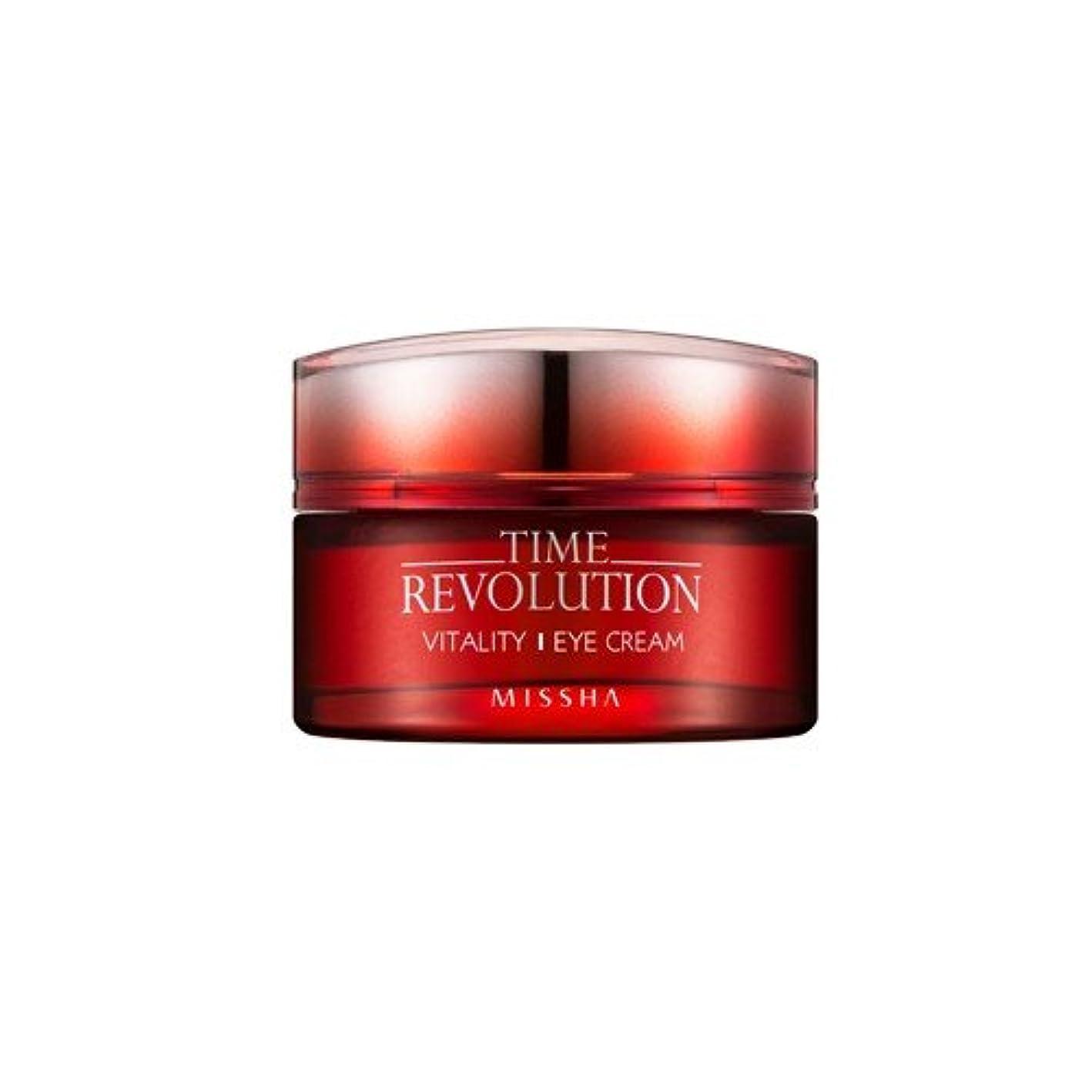 貯水池心臓ジョリーMISSHA time revolution vitality eye cream (ミシャ タイムレボリューション バイタリティー アイクリーム)25ml