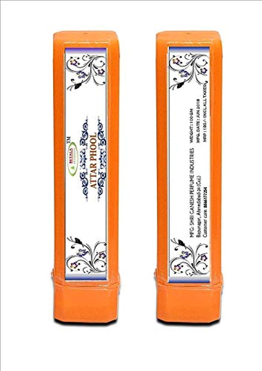 ブリーク原点エジプトBETALA FRAGRANCE Attar Phool Agarbatti Stick (100 Gm Incense) in Storage Box