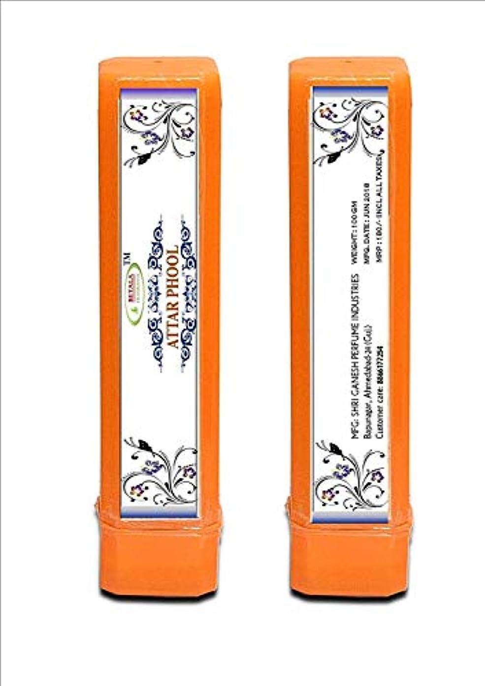 ヒューマニスティック電子レンジサイクルBETALA FRAGRANCE Attar Phool Agarbatti Stick (100 Gm Incense) in Storage Box