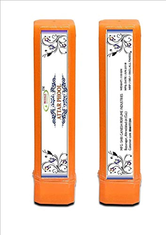 種をまく涙が出る花嫁BETALA FRAGRANCE Attar Phool Agarbatti Stick (100 Gm Incense) in Storage Box