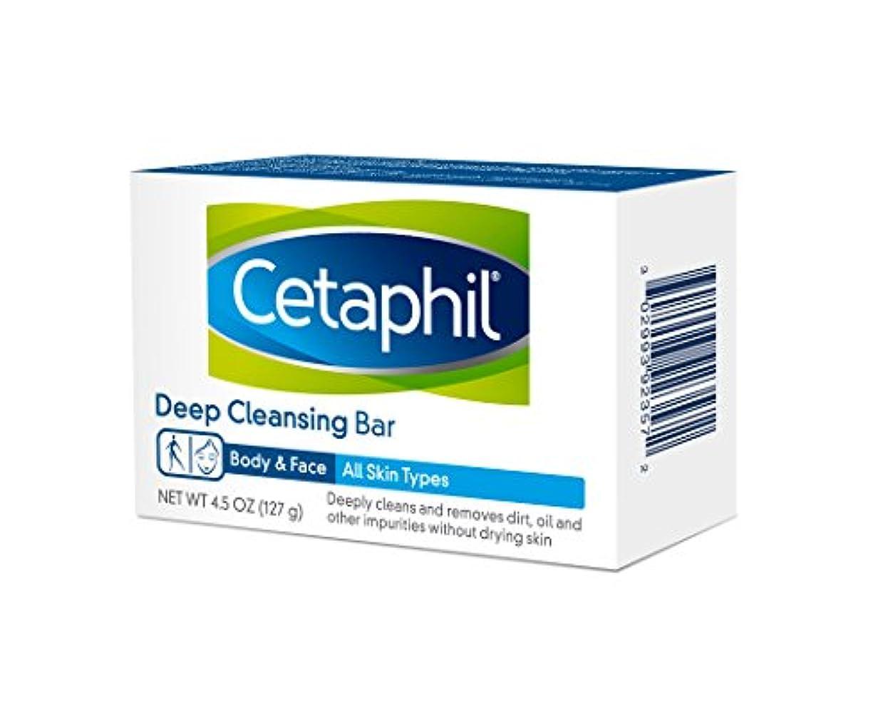 平和硬いふりをするCetaphil Deep Cleansing Face Body Bar for All Skin Types 127g×6個セット 並行輸入品